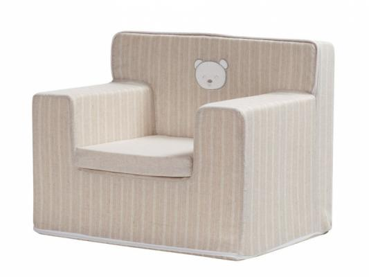 Sill�n desenfundable Otto Beige